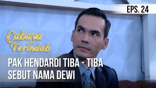 CAHAYA TERINDAH - Pak Hendardi Tiba - Tiba Sebut Nama Dewi [11 Juni 2019]