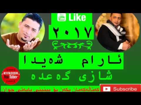 Aram Shaida 2017 Ga3day Nwe Zor ShaZZzzzzz