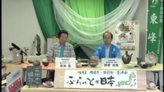 """今回の「花燃ゆ」で國創りは、""""調整という大仕事""""をテーマに放送します。"""