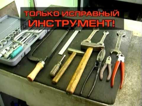 инструкция по охране труда при работе с ручным инструментом 2015