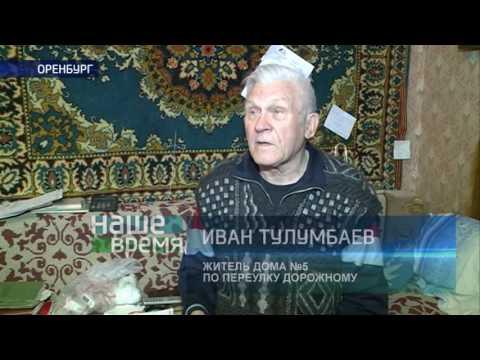 знакомства в оренбурге без регистрации для секса