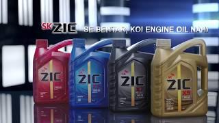 ZIC Engine Oil - Har Engine Oil ZIC nahin hota ZIC se behtar koi Engine Oil Nahi