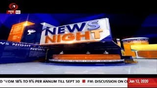 News Night: Health Ministry briefs media on actions taken, preparedness and updates on COVID 19