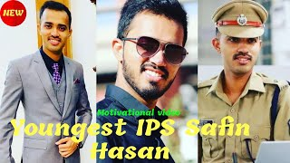 Safin Hasan   youngest IPS officer Safin Hasan   IPS Safin Hasan   Safin Hasan motivational speech