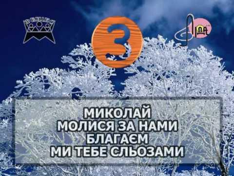 украинские народные песни слушать онлайн бесплатно все
