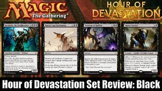 mtg hour of devastation full set review black