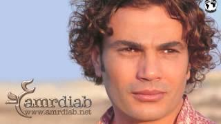 Amr Diab   Habiby Ya Omry