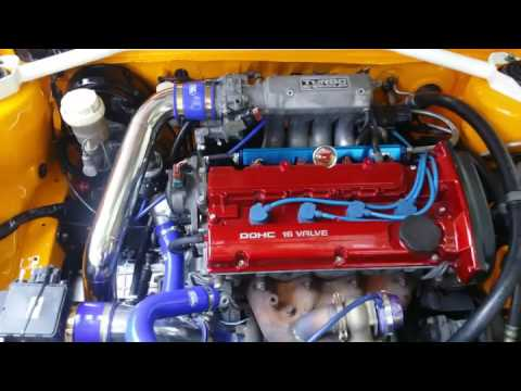 Gsr engine horsepower