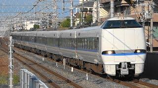 2019/09/09 4026M 特急 サンダーバード26号 683系(T43編成)