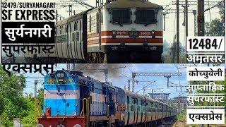 12479 Jodhpur- Bandra Suryanagari Express overtakes 12484 Amritsar - Kochuveli at Palghar.