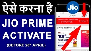 JIO PRIME सबको FREE नहीं मिलेगी, जल्दी से करे ये STEPS Follow | How To Activate JIO Prime from MyJIO
