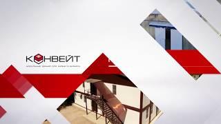 видео Модульные здания различного назначения и металлические блок-контейнеры