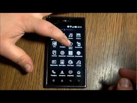 Обзор смартфона PRADA 3.0 (LG P940)