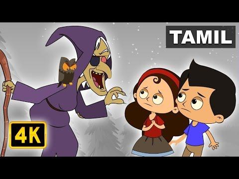 Hansel and Gretel | Bedtime Stories | Tamil Stories for Kids
