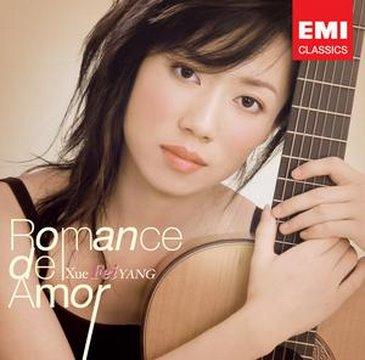 Xuefei Yang plays Romance de Amor