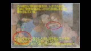 レオナルド・ダ・ヴィンチ 絵画 最後の晩餐の真相(詳細解説) thumbnail
