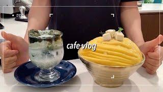 [ENG SUB] 개인카페 vlog | 카페사장 브이로…