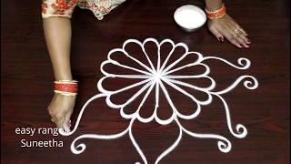 Cute & creative kolam by easy rangoli Suneetha || new muggulu designs with out dots