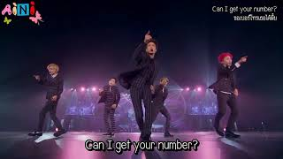 SHINee World 2014 In Tokyo Dome -  Your Number โดย Aini Subthai