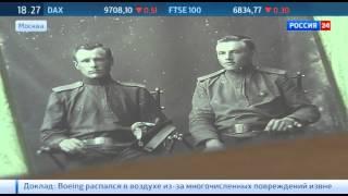 Первая мировая: уроки истории на конференции в Москве