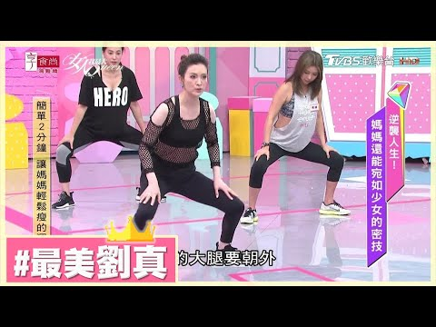 ENG SUB|Super Effective!! Do this Everyday and Lose 7 cm on Waist and 2 cm on Hips!!!Queen