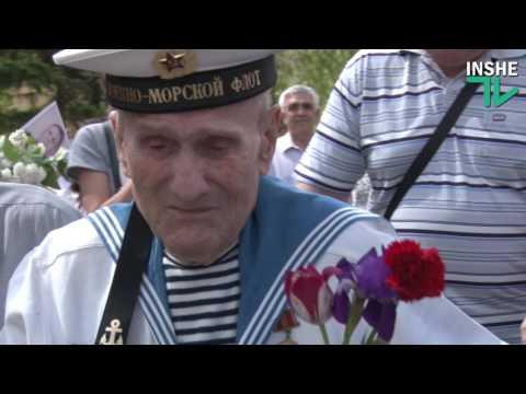 Николаев. 9 мая 2017 года