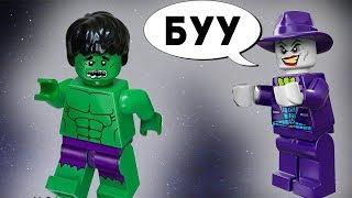 Вечерний Джокер #6 1 Ночные страшилки. Лего мультики Новые мультфильмы для детей 2017. Человек паук,