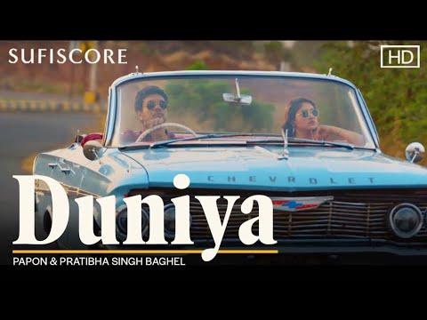 Duniya (Official Music Video)| Papon ft Pratibha Singh Baghel | Jagjit Singh & Nida Fazli |Sufiscore