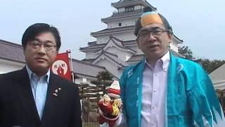 菅家市長と一緒に会津若松市の安全と観光をPR!