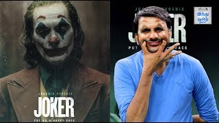 joker-selfie-review