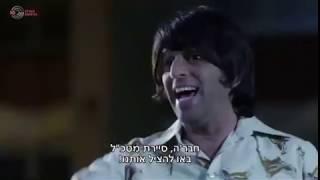 Евреи идут. Часть 2, Сезон 1 (E2S1)