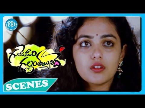 gunde jaari gallanthayyinde telugu movie torrent free downloadgolkes