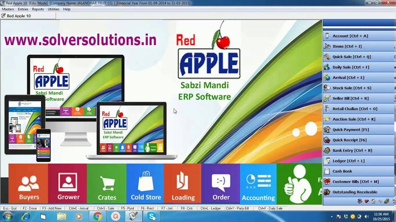 red apple sabzi mandi software free download