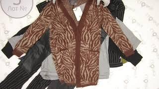YAYA LADIES MIX AUTUMN WINTER 3 Цена за ед 8 31 евро сток одежда оптом