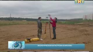 Экологическое правонарушение зафиксировали в Брехово(, 2016-07-13T18:28:15.000Z)