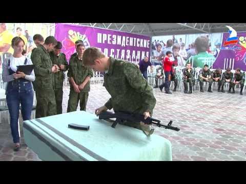 Конкурс на знание материальной части стрелкового оружия на военно-спортивной игре