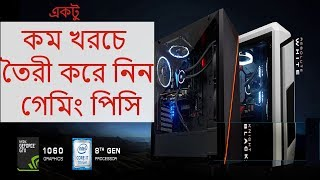 ROG Gaming PC