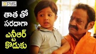 NTR Son Abhay Ram having Fun with Hari Krishna : Cute Video - Filmyfocus.com