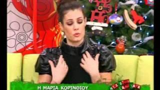 Controltv KORINTHIOU