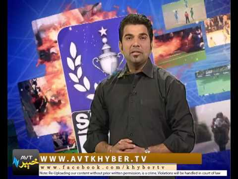 SPORTS MAG '' ISLAMABAD '' [ 28-12-2016 ] | AVT Khyber