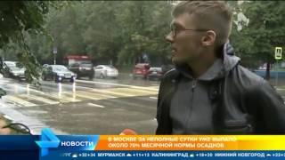 Сегодня из-за ливня в Москве затопило даже верхние этажи