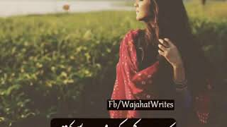 Edit by syed waleed Shah and Wajahat writes
