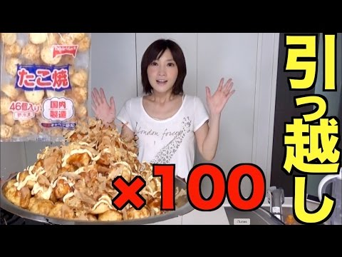 【大食い】たこやき2㎏【木下ゆうか】Japanese girl eats 3320 calories in one sitting