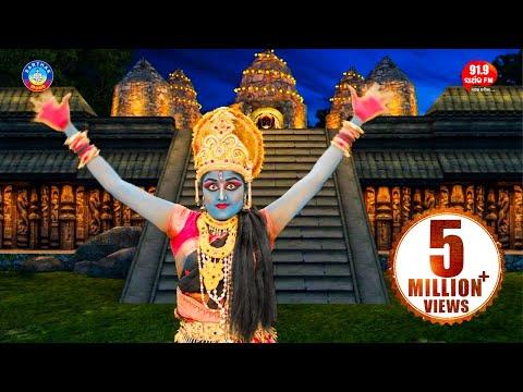 Heart Touching Dance - Kali Tandav | Singer-Namita Agrawal | Dancer : Barsha Mohini Das