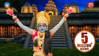 Heart Touching Dance - Kali Tandav   Singer-Namita Agrawal   Dancer : Barsha Mohini   Sidharth TV