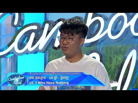 Cambodian Idol Season 3 | Judge Audition Week 1 | Chhoy Chung Fan | I Have Nothing