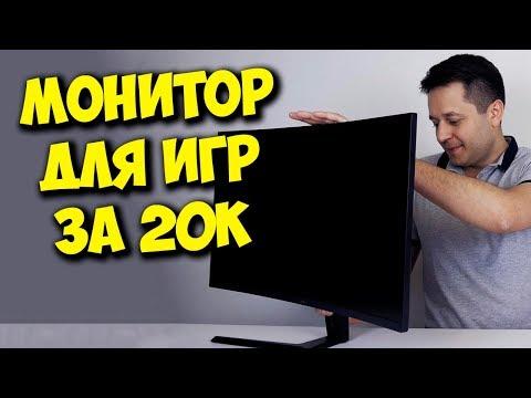 ИГРОВОЙ МОНИТОР 144 ГЦ ЗА 20К / ОБЗОР AOPEN 27HC1R