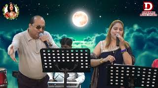 Chalo Dildar Chalo   चलो दिलदार चलो   With  Devyani Bendre Full Song HD