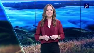 النشرة الجوية الأردنية من رؤيا 23-8-2018