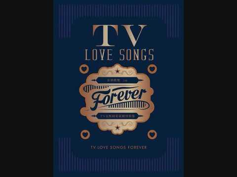 TV Love Songs Forever TVB無線電視劇情歌集